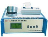 HD系列 智能水分活度测量仪