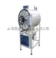WS-500YDA卧式圆形压力蒸汽灭菌器