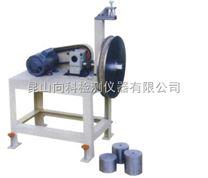 向科电线耐磨损试验机/电线耐磨损测试仪