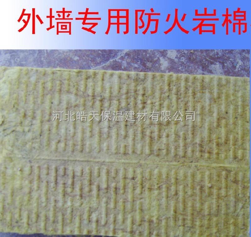 高密度岩棉保温板厂家, 憎水岩棉保温板价格
