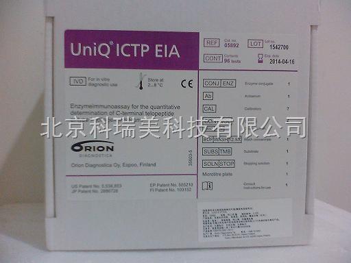 I型胶原吡啶交联终肽ICTP ELISA试剂盒