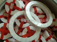 齐全销售四氟垫片、四氟平垫片、纯四氟车削垫