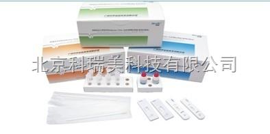 幽门螺杆菌抗体IgG测定试剂盒(胶体金法)