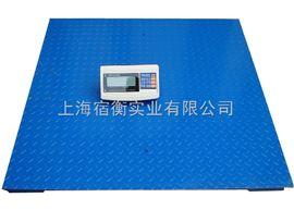英展XK3150W-2T双层地磅,SCS-2000公斤单层电子地磅