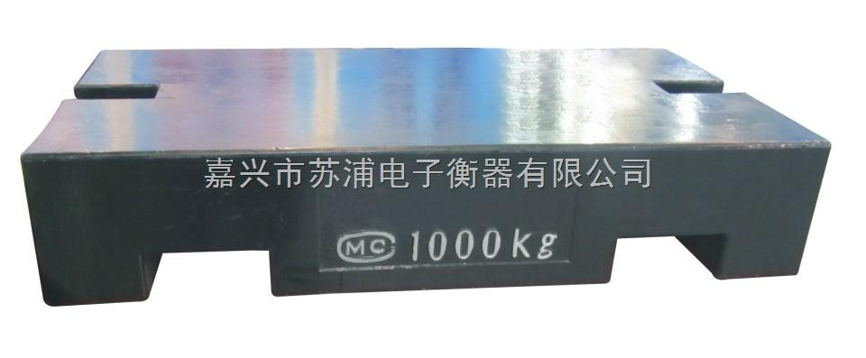 供应平板砝码 铸铁砝码1000kg