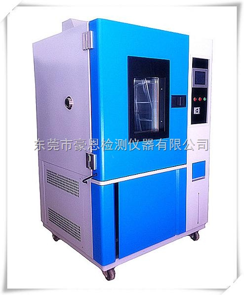 高低温恒温湿热试验箱