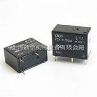 VKP-11F42质优TYCO V23136-J1004-X050继电保护器,泰科VF4-15F11-S01继电器型号