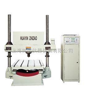 华银HBM-3000B门式布氏硬度计