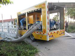 防汛抢险移动泵车|柴油机移动泵站