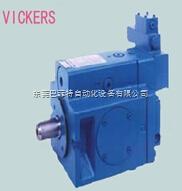 行业专家称VICKERS威格士叶片泵质量好