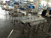 南京流水线自动称重机价格