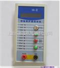 漏电保护开关测试仪/LBQ-II漏电保护器测试仪