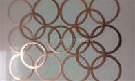 齐全生产销售紫铜垫片、紫铜平垫片