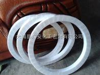 齐全专业生产四氟垫、聚四氟乙烯垫片、四氟平垫片