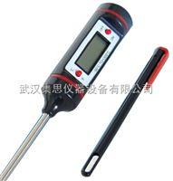 CJ43-GDYQ-9000S手持式食品温度快速测定仪