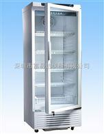 2-10℃医用冷藏箱