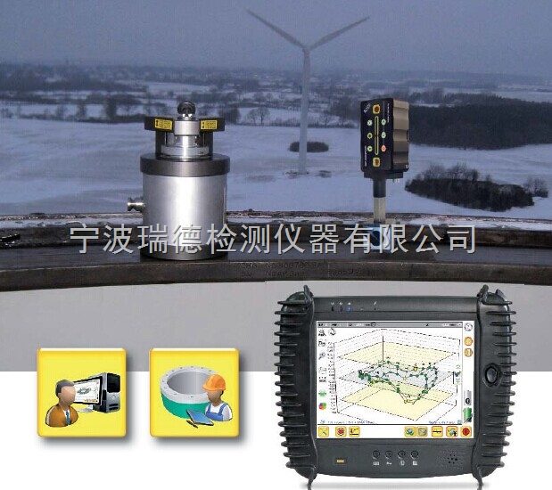 ProFlange50德国statuspro ProFlange50专业型法兰激光测平仪 风力发电行业法兰测平*