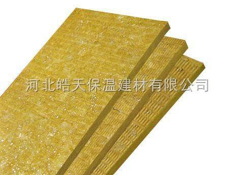 高阻燃外墙岩棉板 ,高密度防火岩棉板生产厂家