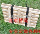 ZC/ZW植物标本盒/特价标本盒/漆布标本盒、优势产品