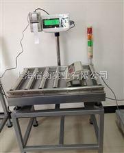 100公斤物流公司辊筒传输秤【100kg打印滚轴秤】