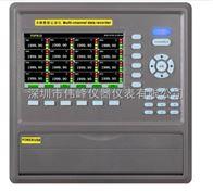 TP9008触摸式温度记录仪