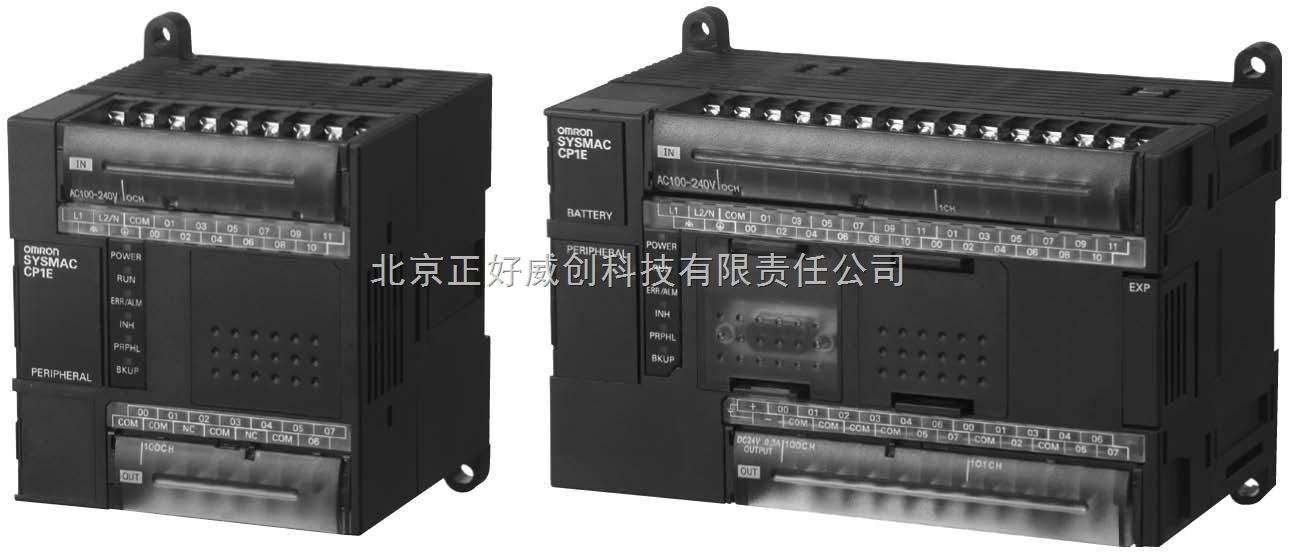 plc 欧姆龙plc可编程控制器代理