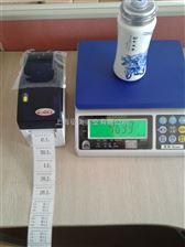 邢台6公斤电子秤连接打印机报价