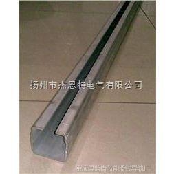 广西电缆滑线导轨厂家直供国际品质NO.1企业