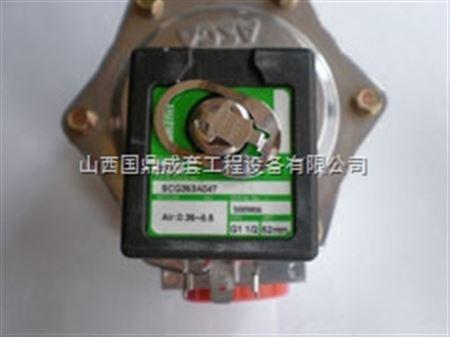 美国asco电磁阀 美国asco电磁阀scg353a047