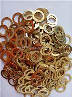 齐全直销黄铜垫片、退火处理铜垫片、黄铜平垫片