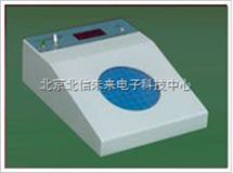 JC20-XP-97A菌落計數器 數顯菌落計數器 實驗室菌落計數器