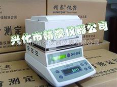 JT-120塑胶行业产品的水分含量测定仪