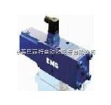 EMG伺服阀SV1-10/16/315/6