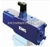EMG SV1-10/4/100/6伺服阀