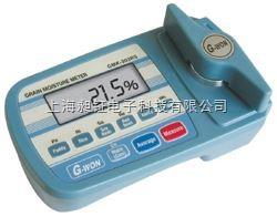 GMK-303F 谷物水份测定仪