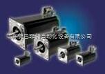 EMG伺服阀好价格SV1-10/16/315/6