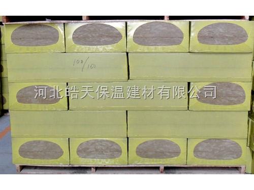 常熟外墙岩棉复合板标准尺寸,外墙A级防火岩棉板