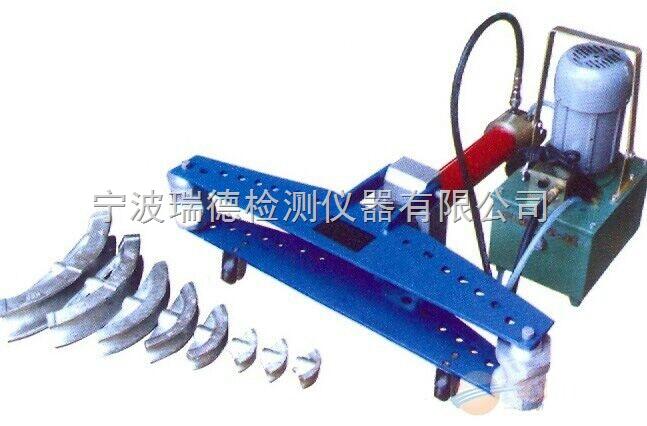 SM216DSM-216D电动液压弯管机 厂家直销 国内 哪有卖弯管机,请找宁波瑞德,格