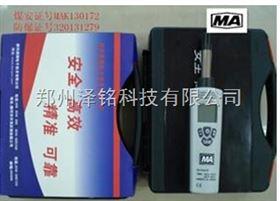 YWSD50/100河南矿用防爆温湿度计/温湿度计*