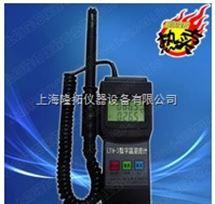 上海数字温湿度计/探头、LTH-3数字温湿度计