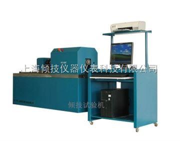 QJNZ上海弹簧试验机