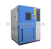高低温试验机维修,武汉高低温热水循环试验箱维修