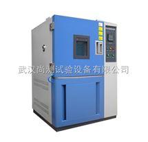 SC/GDW高低温试验机维修,武汉高低温热水循环试验箱维修