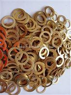 齐全生产销售黄铜垫片 优质黄铜垫片厂家