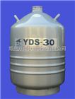 YDS-30液氮罐,大口径液氮罐厂家