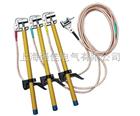 便携式高压接地棒、手握式高压接地棒