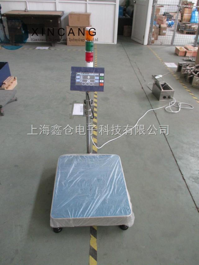 电子秤带信号输出功能可以控制阀门 电机 电磁阀等
