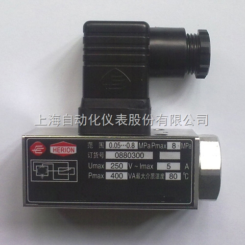 上海远东仪表0880300膜片式压力控制器/压力开关/D500/18D