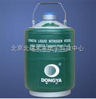 液氮生物储存运输两用容器