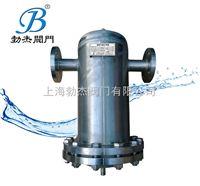 BJSC抽真空用汽水分离器SC